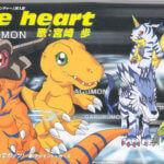 brave_heart