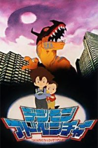 digimon_movie_1