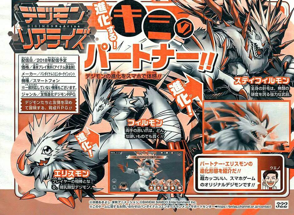 vjump junepreview3erismon may18 2018